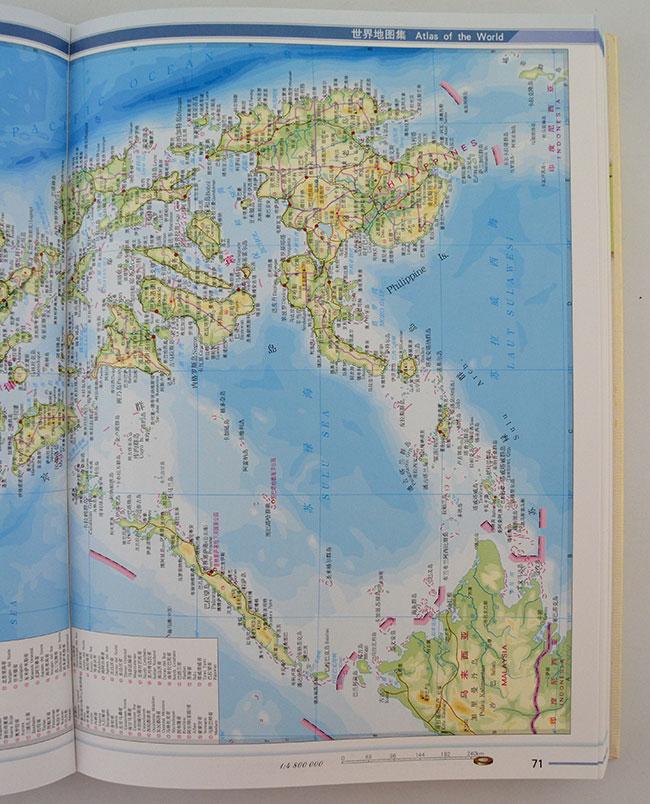 《中国地图集-世界地图集》