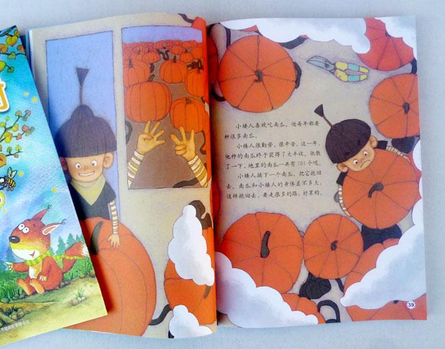 鸟窝里的树 从画中跳出来的小公鸡 香香鸟 跑得太快的毛尔冬 彩霞果酱图片