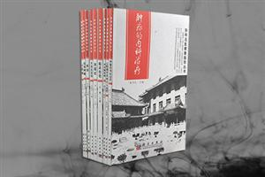 团购:协和名医健康指导丛书9册
