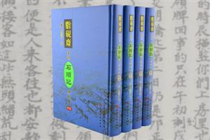 重评石头记庚辰本(全4卷)