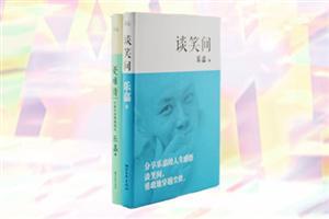 团购:乐嘉作品2册