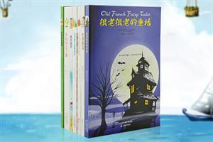 团购:生活之甜系列7册