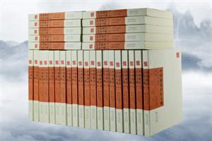 中国新诗百年大典-(全30册)