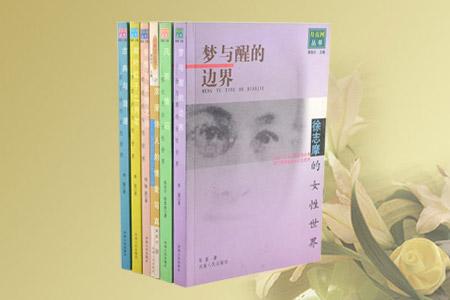 团购:月亮河丛书6册