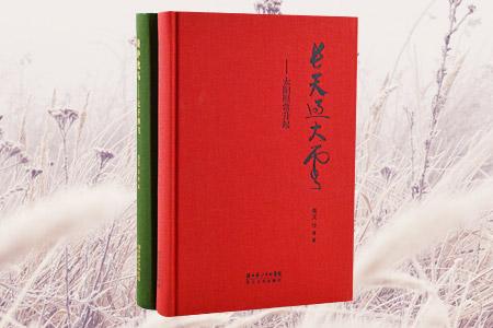 团购:姜文电影文集2册