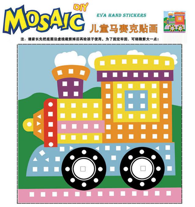 b套装:幼儿园马赛克贴画12张 小动物画框1个