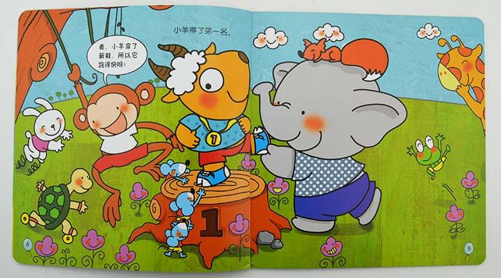 文玩-中国图书网:《幼儿成长绘本》全6册,由幼儿专家