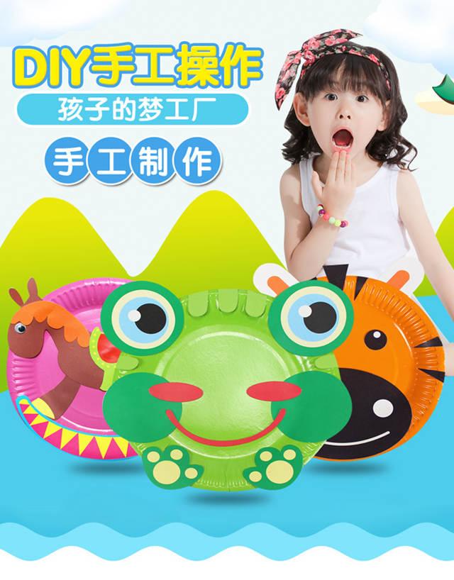 文玩-中国图书网:2016新品,幼儿园手工纸盘画火爆上市