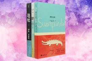 团购:英美奇幻小说3册