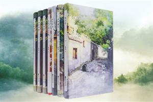 老舍精选作品系列(套装共7册)