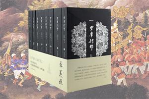 罗摩衍那(套装共8册)