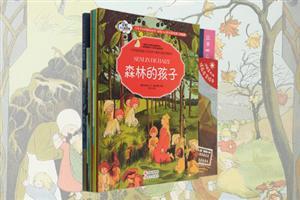 团购:彩虹桥少儿绘本馆8册