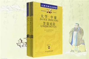 团购:儿童中国文化导读7册