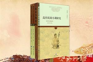 团购:陇地文化研究3种4册