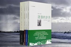 团购:小人物的故事系列4册