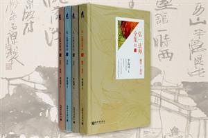 弘一法师全集:全4册