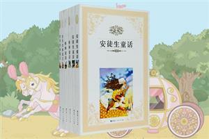 团购:世界经典童话故事6册
