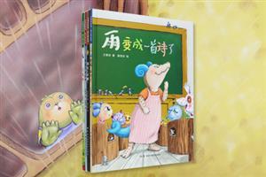 团购:方素珍科普绘本全4册