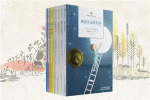 欧美当代经典文库--爬进月亮的男孩+魑蝠小子等(套装共9册)