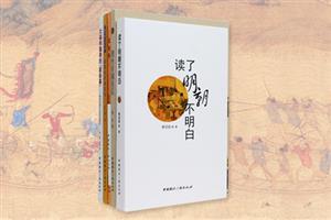 团购:解密历史5册