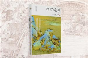 团购:黄仁宇作品2册