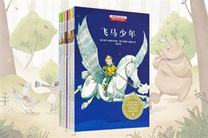 团购:耕林精选大奖小说7册
