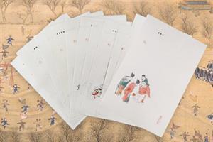 古代体育笺谱(16张)