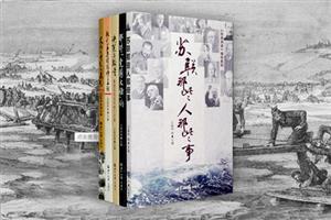 团购:《同舟共进》精华系列5册