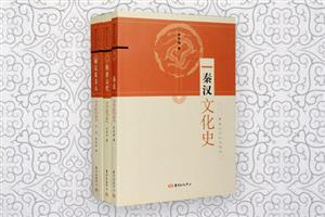团购:断代文化史系列3册