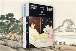 团购:丰子恺艺术四书(套装共4册)