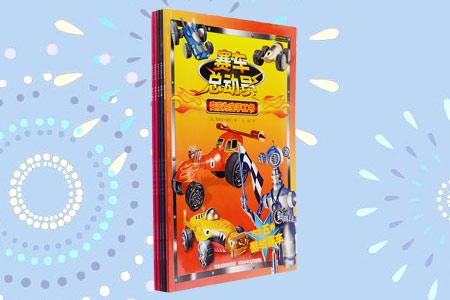 """""""变废为宝手工书""""系列5册,16开铜版纸全彩印刷,向孩子们介绍如何将家中不用的废品改头换面、亲手组装成为酷炫的宇宙飞船、飞机、赛车、精巧小饰品、靓丽小花仙等,附有清晰的步骤图片、贴纸和易懂的文字说明,既让孩子动手动脑,又培养了想象力和创造力,同时也达到了环保的目的。定价79元,现团购价25元,全国包快递!"""