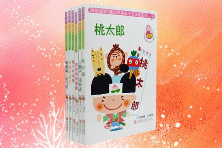 超受欢迎的低幼图画书!