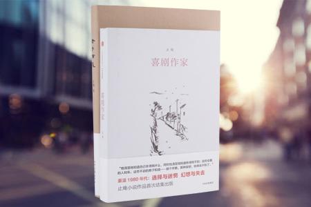 团购:止庵(签名版、钤印版)毛边本2册