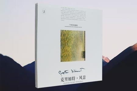 绘画大师克里姆特画册《风景》《肖像》2册,12开铜版纸全彩,荟萃《吻》《拥抱》《金鱼》《意大利花园》《阿特湖畔的房屋》等克里姆特的风景名作和肖像名作。专业画家精心打造,局部细节放大展示,配有作品背景和风格内涵的文字说明,是克里姆特粉和艺术爱好者不可错过的精品画册。定价69元,现价26元,全国包快递!