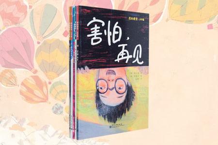 团购:我的感觉·小学版5册