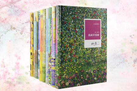 小说家的散文-第一辑-(全10册)