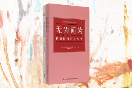团购:艺术展览与策展2册
