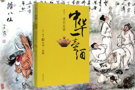 团购:中华文化雅谈3册
