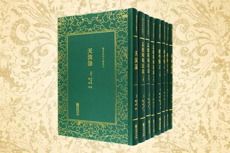 团购:清末民初文献丛刊5种8册