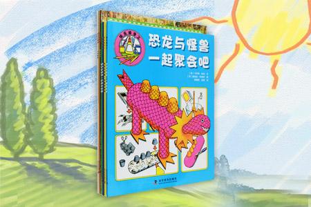团购:我们的地球3册+快乐做手工4册