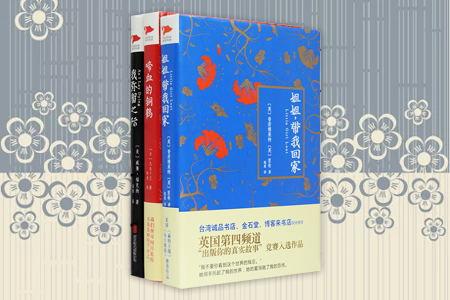 团购:外国文学3册