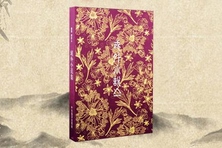 域外小说集:(影真版 盒装)(套装共2册)