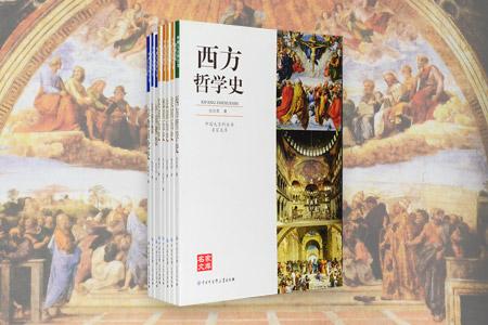 """""""中国大百科全书・名家文库""""8册,以《中国大百科全书》为纲,由赵朴初、蒋孟引、张芝联、黄绍湘等哲学家、史学家在各自领域内撰写,描述了宗教学、西方哲学、英法德美历史等全貌。每册约6万字,100余幅插图,充满了深厚的学识积淀,是一套通俗易懂的文化普及读物。定价136元,现团购价48元,全国包快递!"""