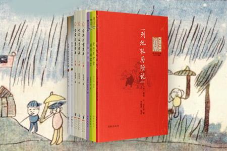 团购:民国儿童读物3种9册