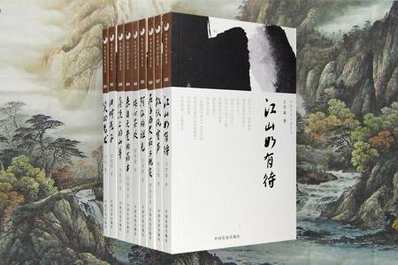 团购:中国当代小品文丛全9册