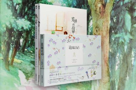 团购:韩国唯美绘本3册