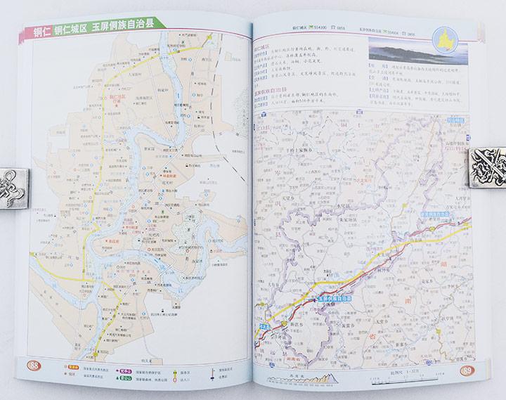 北京地势 北京交通 北京环路交通 北京高速公路沿线设施及里程表 北京