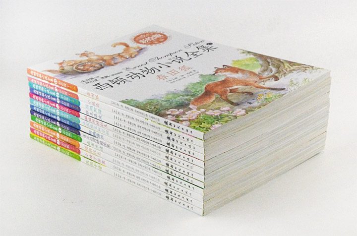 《西顿动物小说全集-(全套12册)-彩绘版》