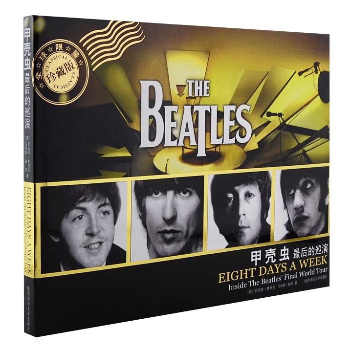 英国摇滚乐队《甲壳虫:最后的巡演》8开精装,是对甲壳虫乐队终极世界巡演内幕的详细记录。乐队官方摄影师罗伯特·惠特克用镜头捕捉列侬、保罗、乔治以及林戈在巡演的瞬间,记录他们更为深沉的内心世界。本书包含了许多以前从未发行过的照片,配以口述解说,为这场轰动一时的巡演提供蕞翔实的资料。定价98元,现团购价28元包邮!