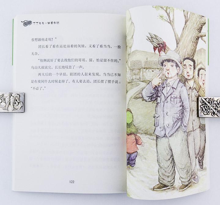 丁丁当当(全7册)黑痴白痴 盲羊 跳蚤剧团 山那边还是山 草根街 黑水手图片